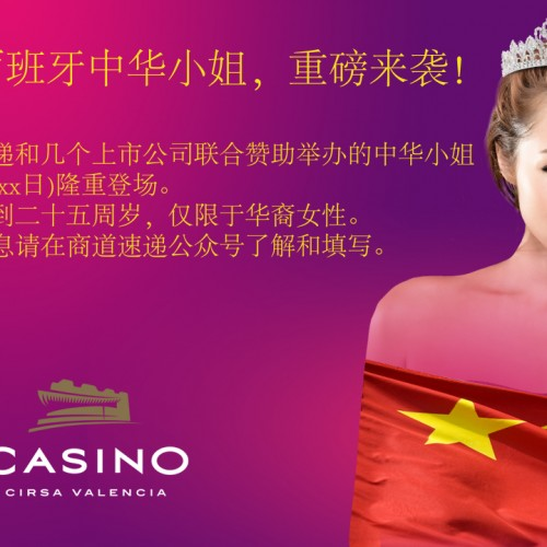 Miss China Valencia