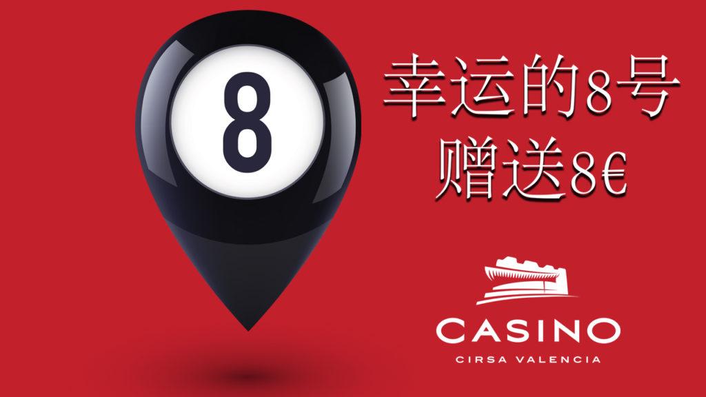 8 chino