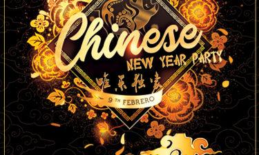 "[09/02][VLC]唯乐独家""CHINESE NEW YEAR · SEMAFORO""狂欢派对! 唯乐 IS BACK!"