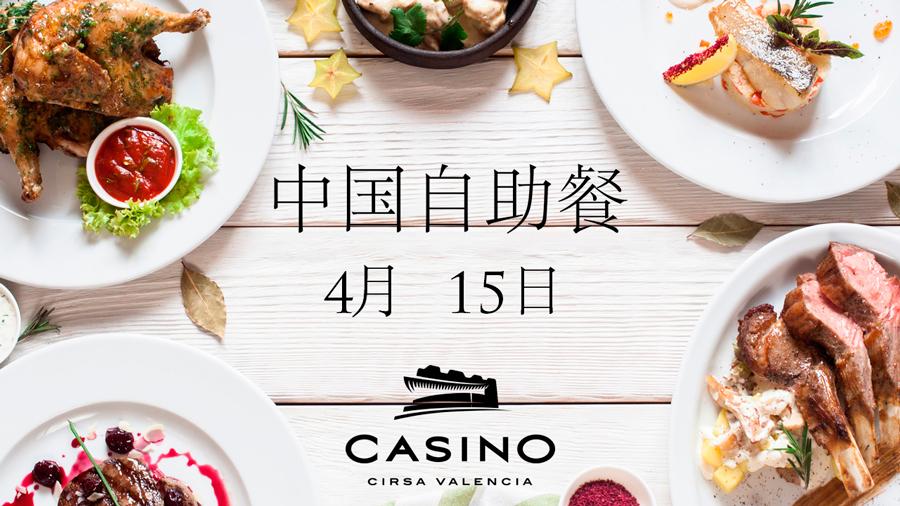 El buffet se servirá el 15 de abril